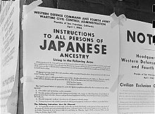 Posted_Japanese_American_Exclusion_Order